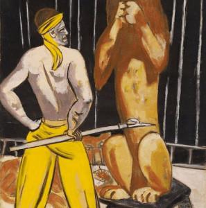 Картина «Укротитель львов» Макса Бекмана, 1930 год